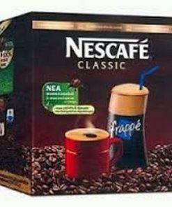 Νες Καφέ