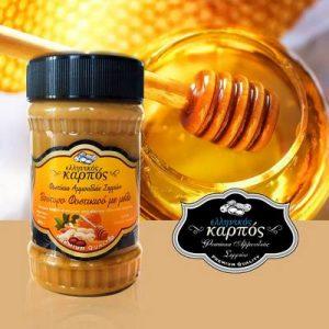 Φυστικοβούτυρο 100%  Με Μέλι