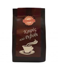 Εναλλακτικός Καφές