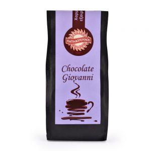 Σοκολατα Ροφημα Giovanni