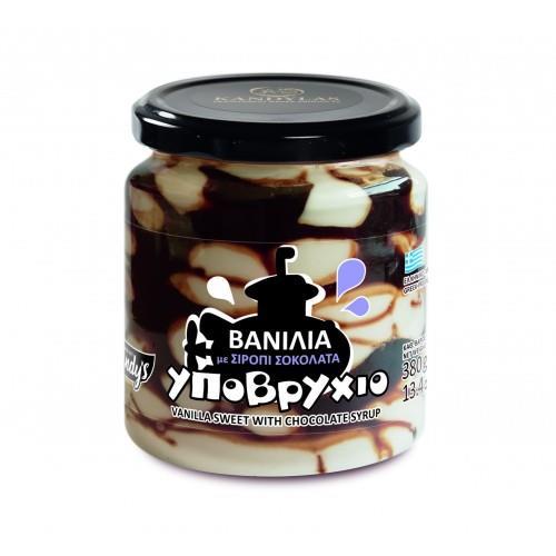 Υποβρύχιο Γλυκό Βανίλια με σιρόπι σοκολάτα